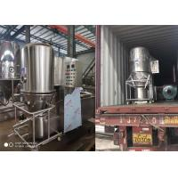 Wholesale Granule & Powder Fluid Bed Dryer In Pharmaceutical , Fluidized Bed Processor Easy To Operate from china suppliers
