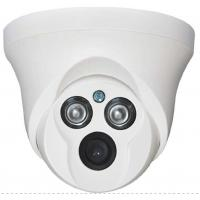 "Wholesale 1/3"" CMOS CCTV IP Camera Dual Stream 1080P High Resolution 3.0MP Lens from china suppliers"