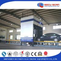 Wholesale Dual Energy Imaging Customs / Border X Ray Vehicle Scanner Security Scanning Machine from china suppliers