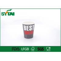 Wholesale Throw Away Custom Printed Disposable Coffee Cups For Hot Beverages / Water , PE Coated from china suppliers