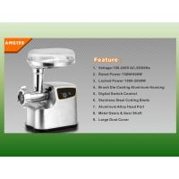Wholesale New design stainless steel meat grinder digital meat grinder 3000w meat grinder GK-AMG199 from china suppliers