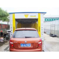 Wholesale Autobase in Yunnan automotive group from china suppliers
