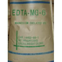 Wholesale 0.05%max Insoluble EDTA Magnesium Disodium EDTA-MG-6 With CAS No.14402-88-1 EDTA Chelator from china suppliers