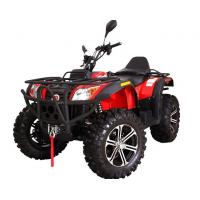 Wholesale Suzuki Red Manned Gasoline Four Wheel ATV / Motorcycle 250CC from china suppliers