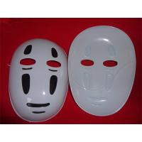 Wholesale Halloween Japanese Animation Film Spirited Away No Face PVC Cosplay Mask Cosplay Party Mask from china suppliers