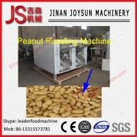 Buy cheap Multifunctional Continuous Peanut Roaster Gas Power 380 - 440v from wholesalers