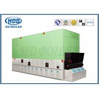 Wholesale YLW Coal Fired Horizontal Thermal Oil Boiler SGS Certification Low Pollution Emission from china suppliers
