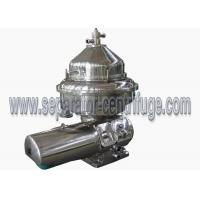 Wholesale Model PDSM Separator - Centrifuge Automatic Dairy Milk Continuous Centrifuge from china suppliers