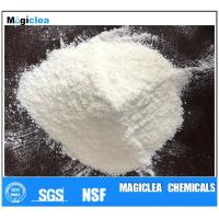 Wholesale Dry polyDADMAC Powder PolyDADMAC USA from china suppliers