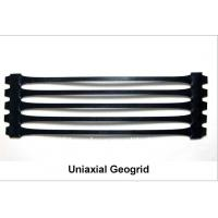 Wholesale High Tensile PP Uniaxial Geogrid With High Molecular Polymer from china suppliers