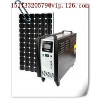 Wholesale 600W/AC220V Solar Power System from china suppliers