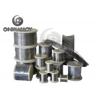 Wholesale Cold Tail Lead Wire Ni 212 Pure Nickel Wire For Batteries / Special Lamps from china suppliers