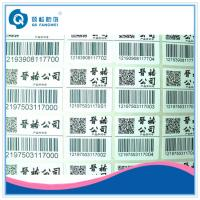 Wholesale Die Cut Self Adhesive Barcode Labels from china suppliers