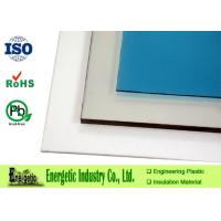 Wholesale SGS / RoHS Polycarbonate Plastic Sheet , 1.0mm Thickness Blue PC from china suppliers