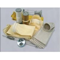 nonwoven needle felt  industry filter cloth  filter bags dust filter