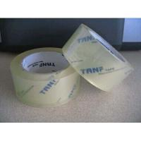 Wholesale Low Noise Supper Crystal Clear Tape Environment Protection Fragile from china suppliers
