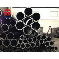 Wholesale High Precision Cold Drawn DOM Seamless Tubes With Good Mechanical Properties from china suppliers