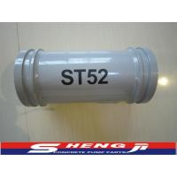 Quality Hot product putzmeister DN125 concrete pump pipe for sale