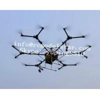 Wholesale 18 axis agric UAV quad copter,for farmer spraying insecticide UAV plane from china suppliers