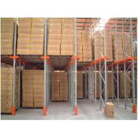 Wholesale Customized Steel Selective Multi-tier Drive-in Pallet Racking, 1500-3600mm Length from china suppliers