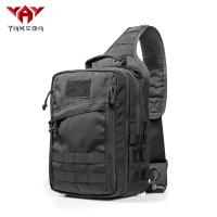 Wholesale Nylon Outdoor Gear Rover Sling Pack Cross Body Gun Backpack design for handgun move quickly from china suppliers