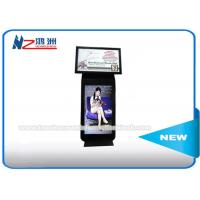 Wholesale Digital Signage Dual Touch Screen Information Kiosk All In One Multi Function from china suppliers