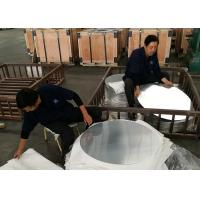 Wholesale Personalized 5000 Series Aluminum Discs Blank For Hydrogen Peroxide Containers from china suppliers