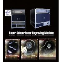 China Practical Glass 3d Laser Engraving Equipment , 3d Laser Subsurface Engraving Machine on sale