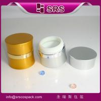 Wholesale SRS China cosmetic packaging wholesale luxury aluminun empty jars for face cream use from china suppliers