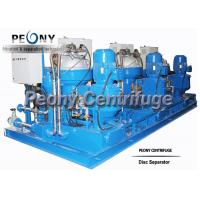 Buy cheap Land Power Plant Fuel Oil Handling System Separator from wholesalers