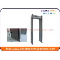 Wholesale Door Frame Metal Walk Through Gate Walk Through For Shipping Mall from china suppliers