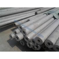 Wholesale Seamless Stainless Steel Tubing from china suppliers