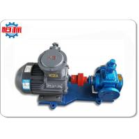Wholesale Explosion Proof Motor Engine Oil Transfer Pump Stainless Steel For Petrol from china suppliers