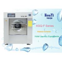 Wholesale 304 Stainless Steel Industrial Washing Machine For Laundry Shop from china suppliers