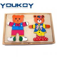 Quality Wooden Bear Dressing Puzzle Box for sale