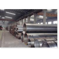 Wholesale P5, P9, P11, P22, P91 Varnish / Paint Seamless Alloy Steel Pipe from china suppliers