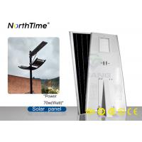 Wholesale High Power Solar Led Street Light with Lithium Battery  Bridgelux LED Chips from china suppliers