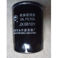 Wholesale HANGCHA Forklift truck oil filter from china suppliers