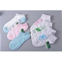 Wholesale Keep Warm Organic Baby Socks With Antibacterial Fiber , Good Elasticity Baby Boy Socks from china suppliers