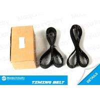 Wholesale Brand Camshaft Accessory Drive Belt TB204 Mitsubishi Expo Wagon 2.4L '92 #0260297 / B204 from china suppliers