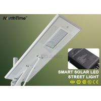 Buy cheap 6500K 70W LED Street Lamp With Solarworld Panel , Bridgelux LED Chips from wholesalers