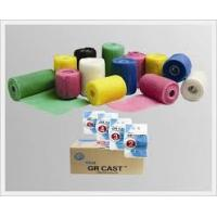 China CE FDA Waterproof Colored Orthopedic Fiberglass or Polyester  Casting Tape on sale