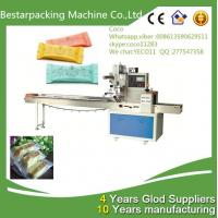 Wholesale Hard Candy  Horizontal pillow flow pack packing machine with feeder from china suppliers