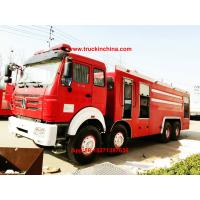 Wholesale Beiben 3138 8x4 water foam fire truck 9000~12000L from china suppliers