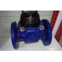 Wholesale Flange Type Bulk Woltman Industrial Water Meter With Iron / Brass Body from china suppliers