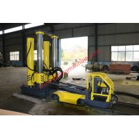 Wholesale Lightweight And Compact Raise Boring Rig With Remote Control 2.5m Raise Diameter from china suppliers