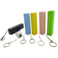 Wholesale Made in China cheapest power bank big capacity with a king ring PB065 from china suppliers
