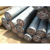 Wholesale Hot rolled / cold rolled round steel bar grade 1045 carbon steel rods from china suppliers