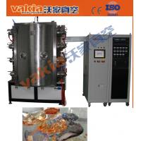 Wholesale Ion Plating Cathodic Arc Coating System Crystal Jewelry PVD Vacuum Coating Machine from china suppliers