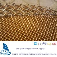 Wholesale Copper clad steel crimped Crimped Wire Mesh square mesh fencing from china suppliers